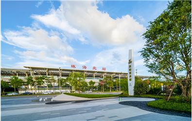 珠海宝龙 · 北站宝龙城