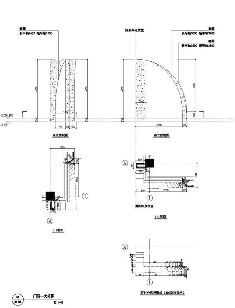 27技术图纸—墙身①.jpg