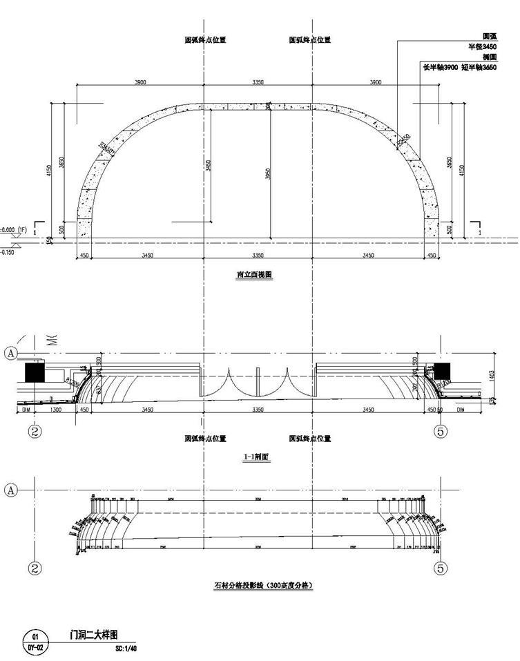 28技术图纸—墙身②.jpg