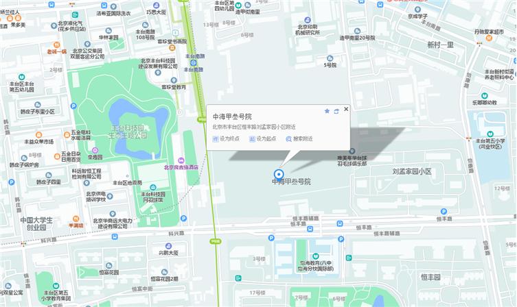 北京中海甲叁号院示范区