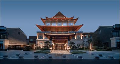 蓬莱宝龙艺珺酒店