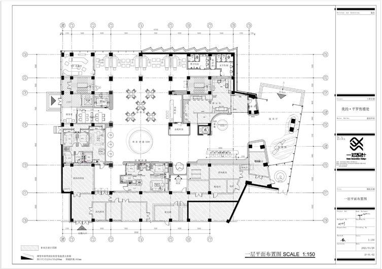 平罗售楼处一层平面图-布局.jpg