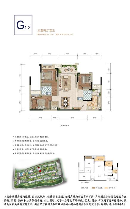建筑面积98.jpg