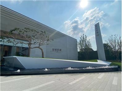 重庆华宇星城原麓