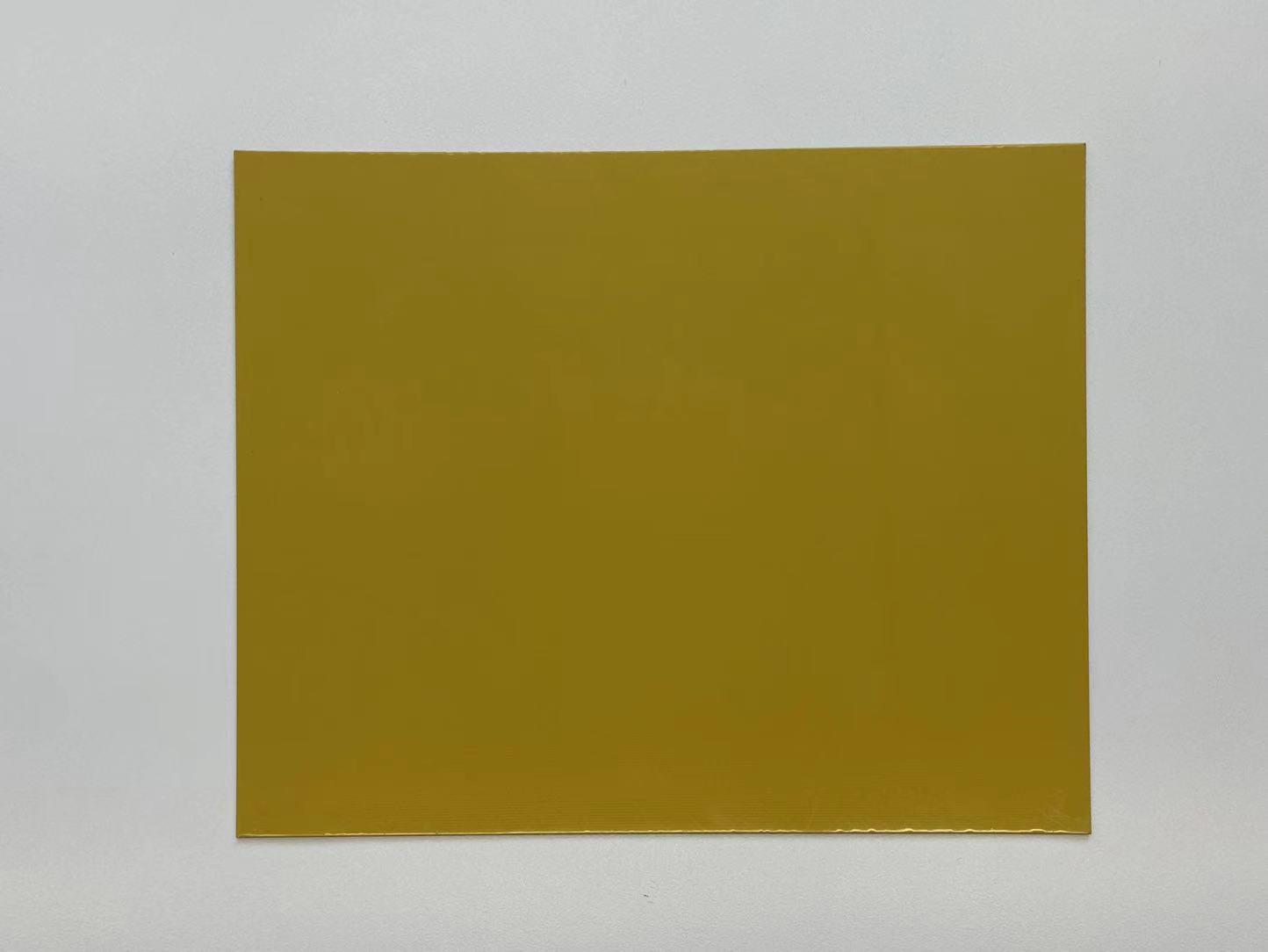 黄色幻彩复合铝板