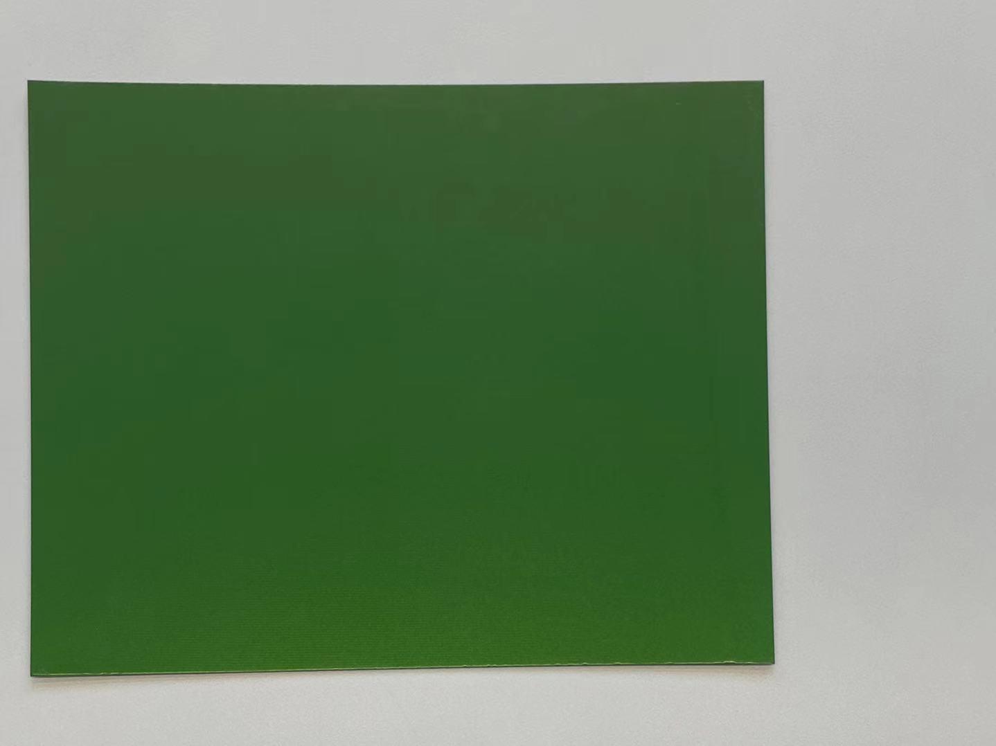 绿色幻彩复合铝板