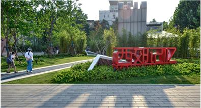 郑州西郊记忆 城市更新