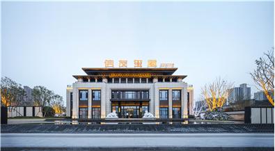 河南商丘玺樾示范区