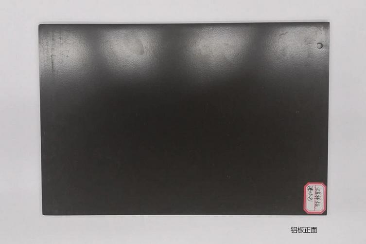 深咖色铝板