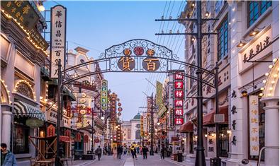 郑州建业 · 华谊兄弟电影小镇