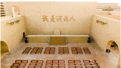 郑州建业 · 只有河南 · 戏剧幻城