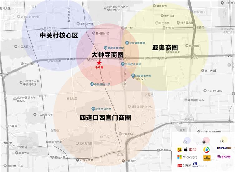 北京融通四道口整体改造