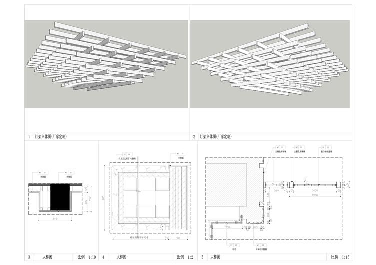 剖面图02.jpg
