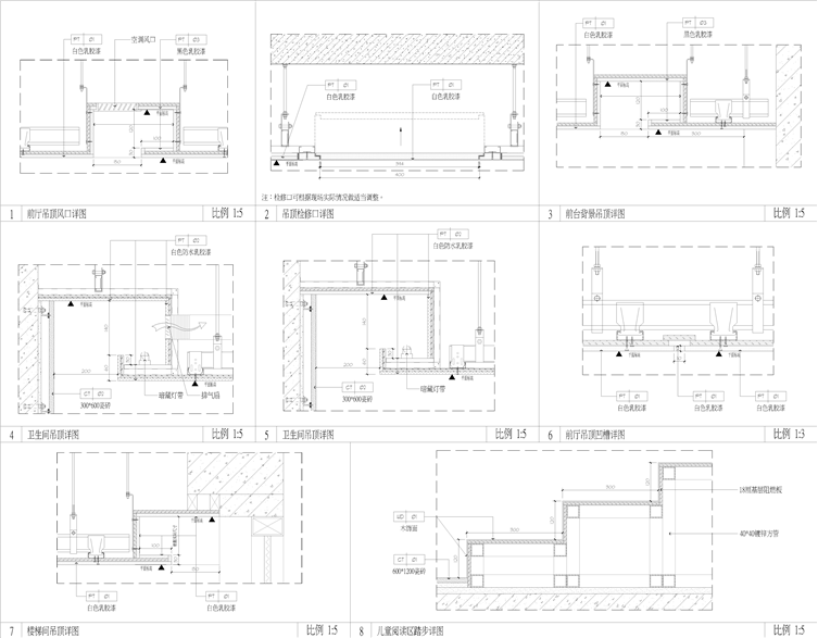 11.剖面图1.jpg