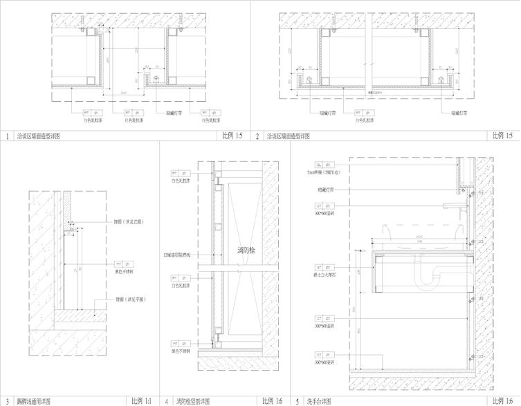 12.剖面图2.jpg