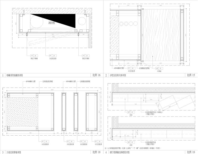 13.剖面图3.jpg