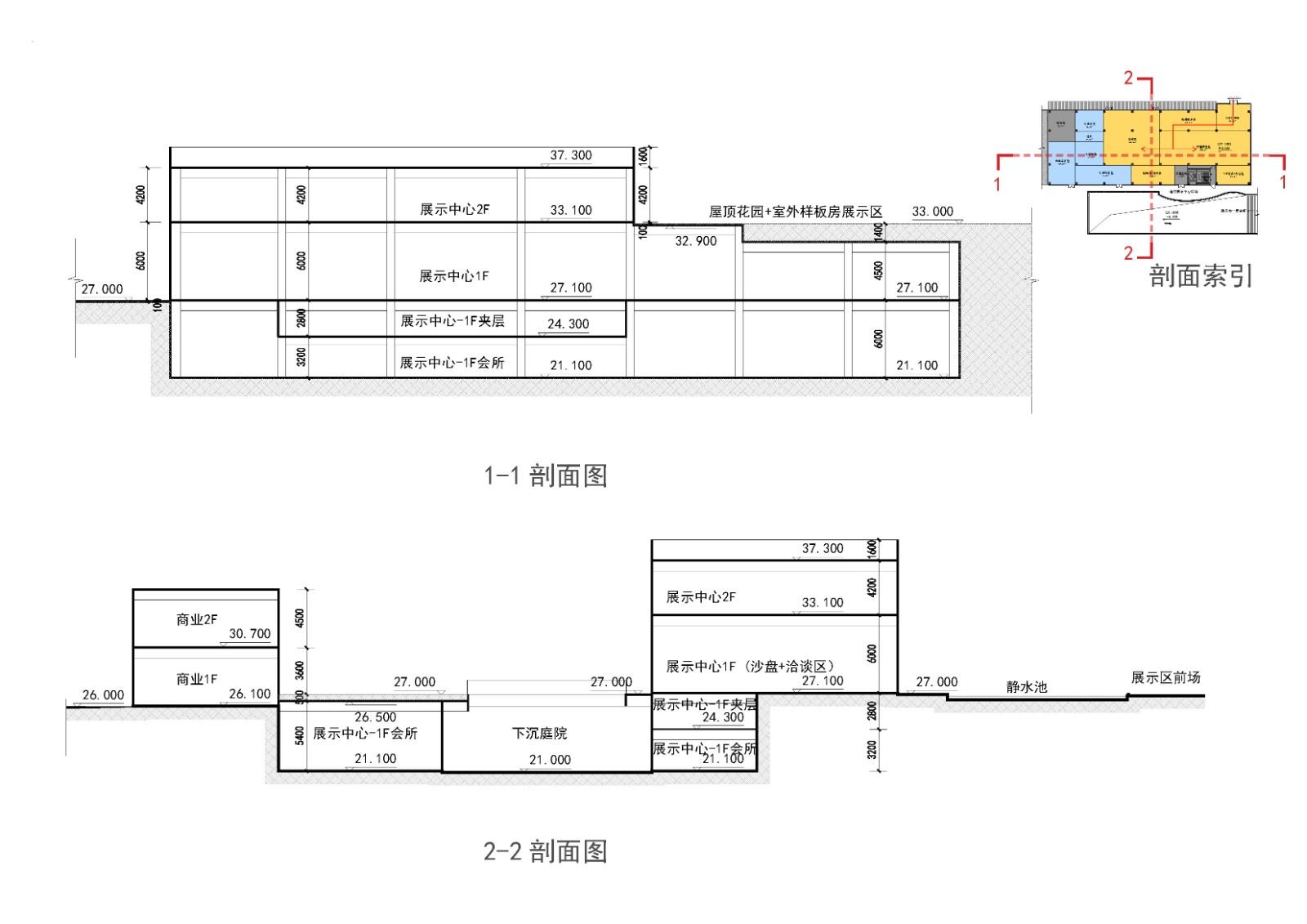 20210117-中海九江市国际社区展示中心设计_页面_09改.jpg