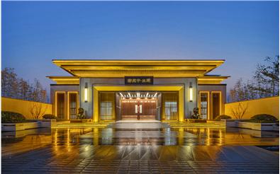 洛阳建业 · 中州府示范区