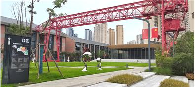 华中小龟山文化金融公园大区