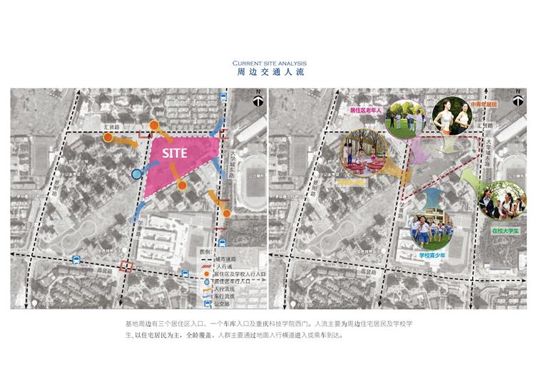 重庆汇贤体育文化公园
