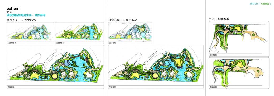 20160426-福州海景酒店沟通文件_页面_04.jpg