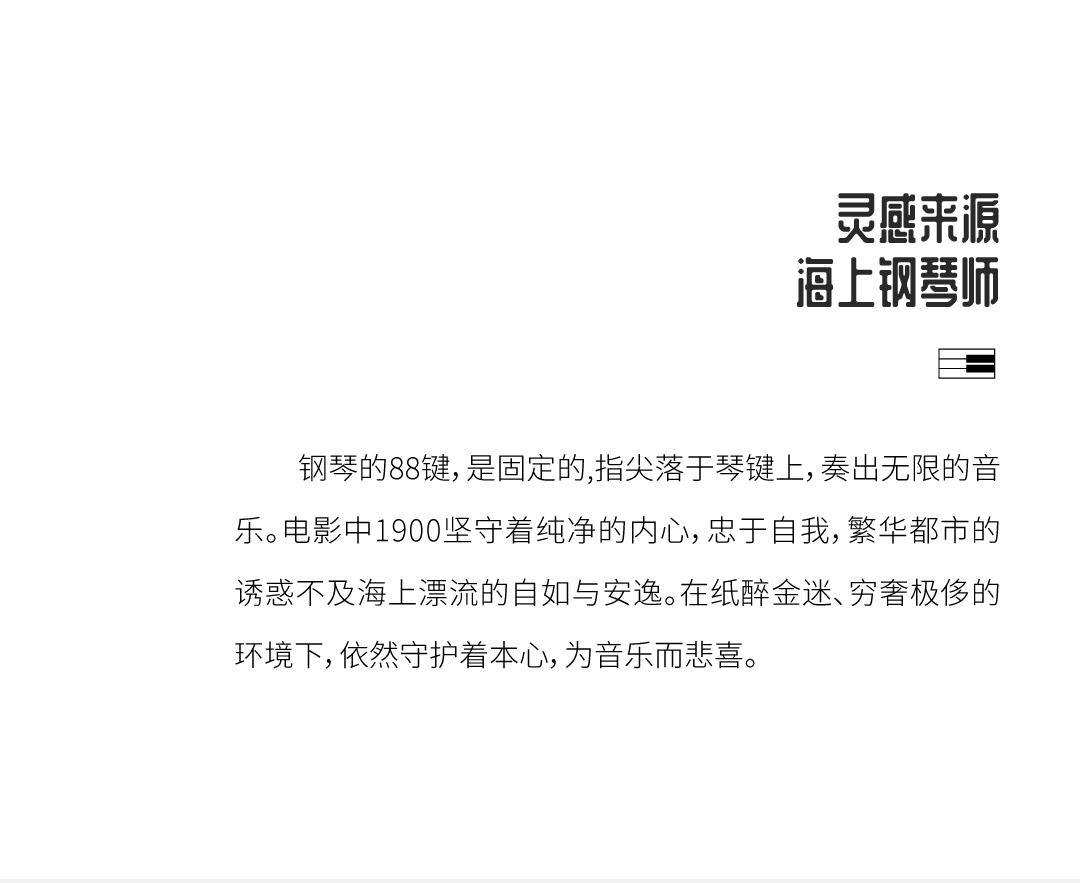 东莞中梁-恒哲时光128公馆2_01.jpg