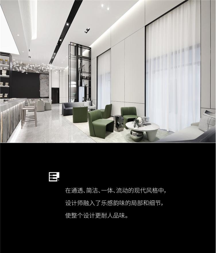 东莞中梁-恒哲时光128公馆11.jpg