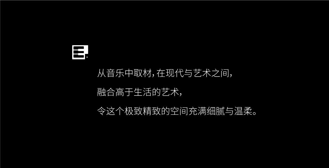 东莞中梁-恒哲时光128公馆15.jpg