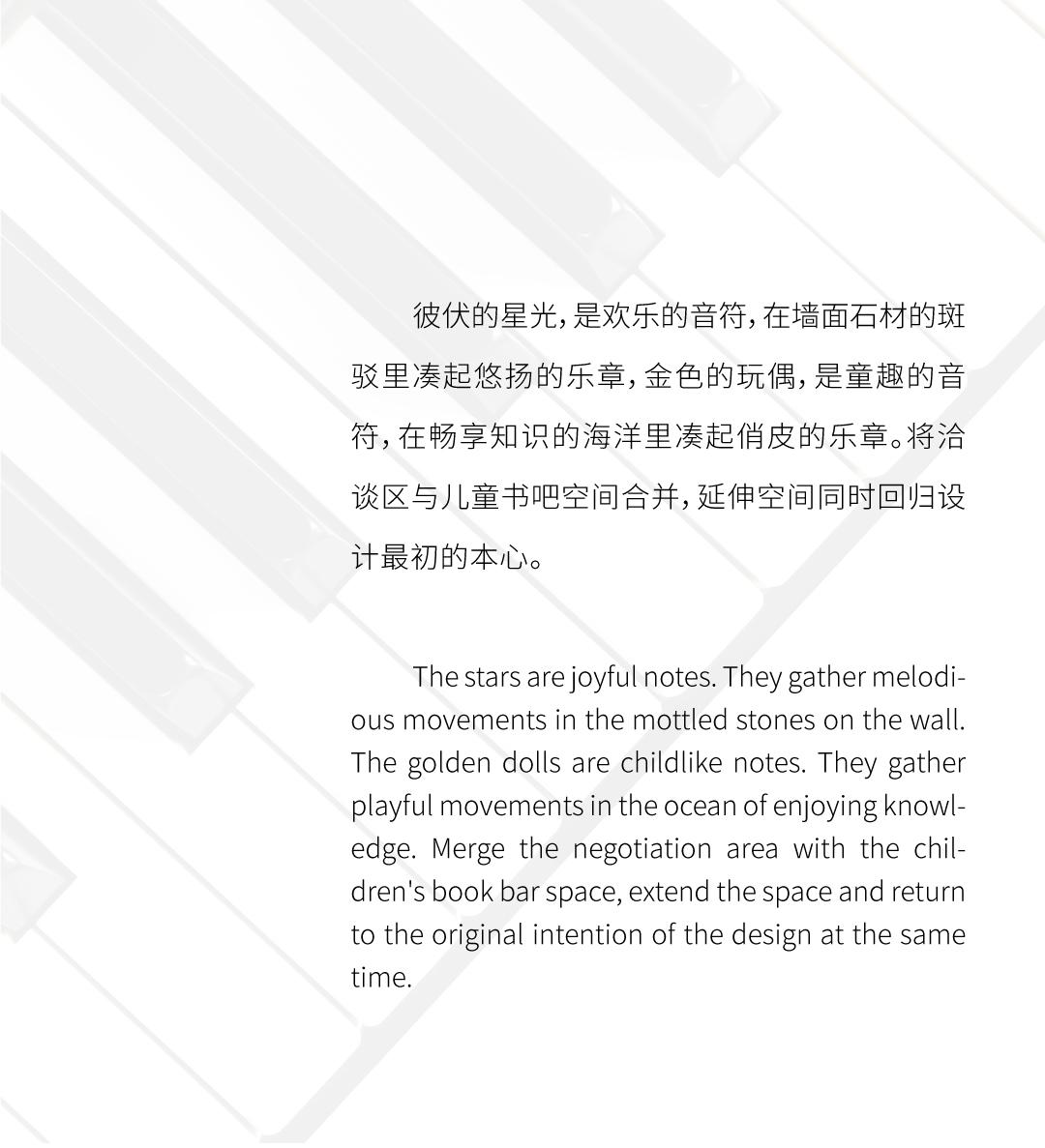 东莞中梁-恒哲时光128公馆17.jpg