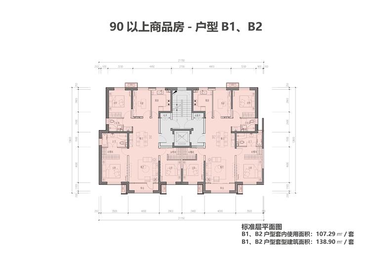 平面图1.jpg