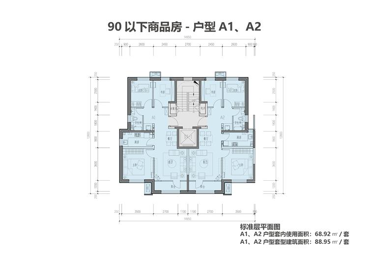 平面图2.jpg