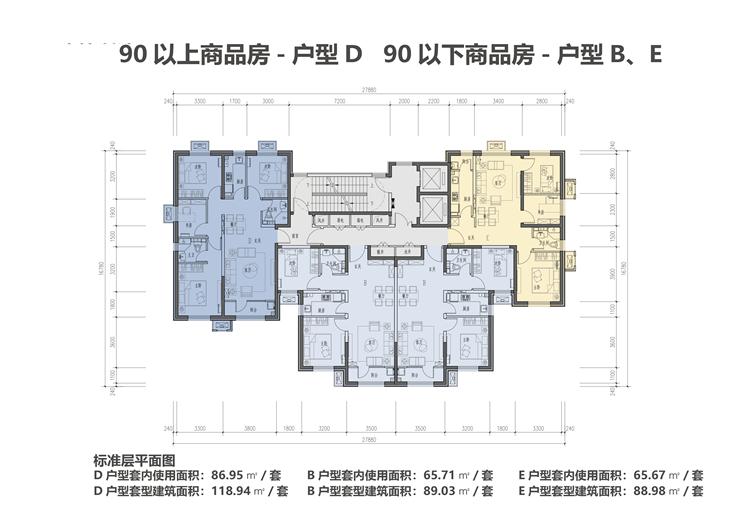 平面图3.jpg