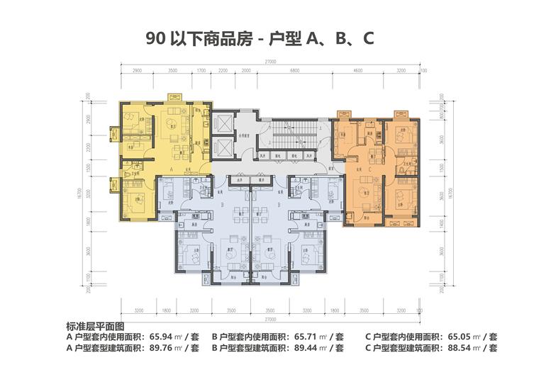 平面图4.jpg