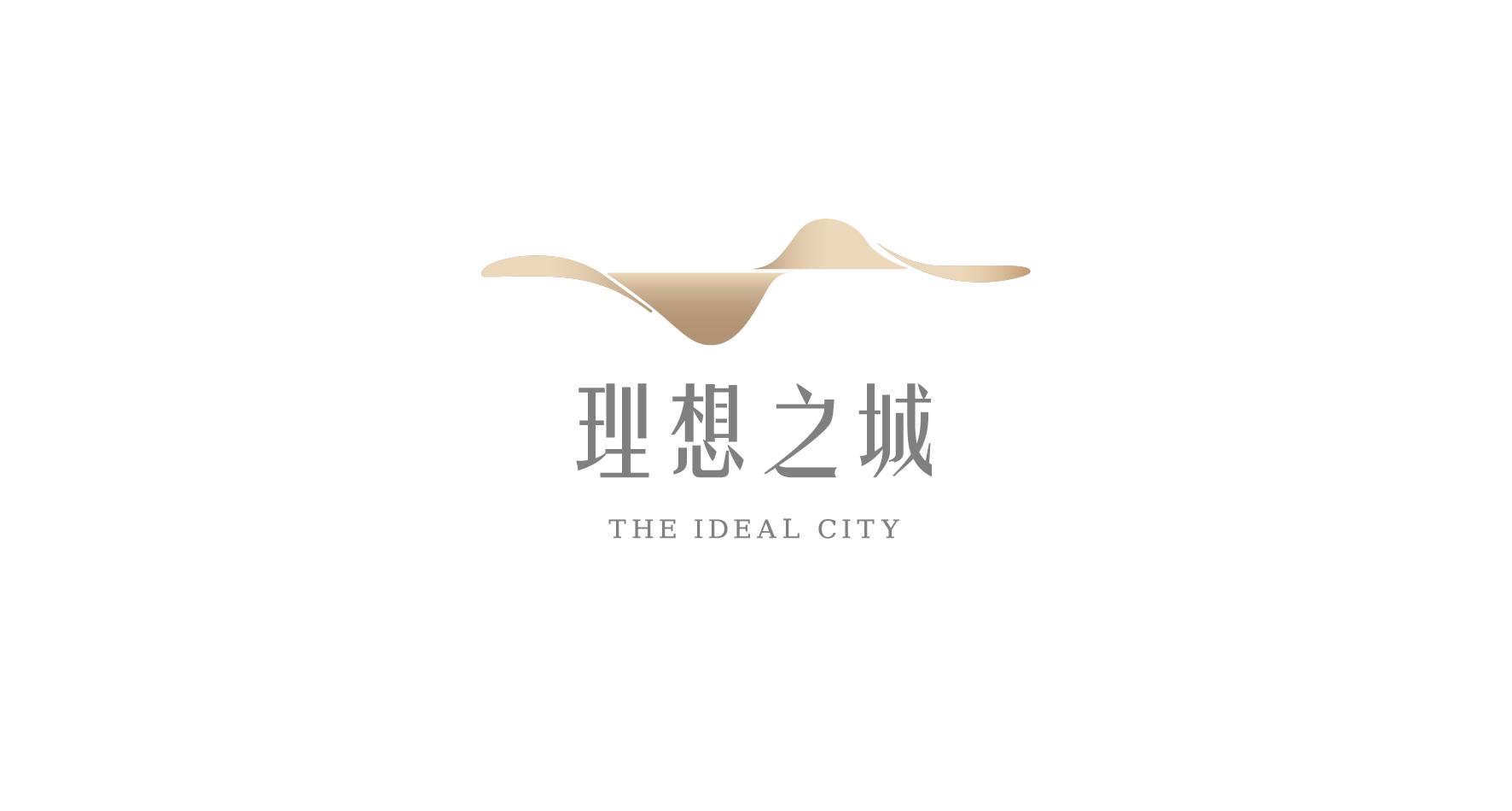 理想之城logo(1)_画板 1.jpg