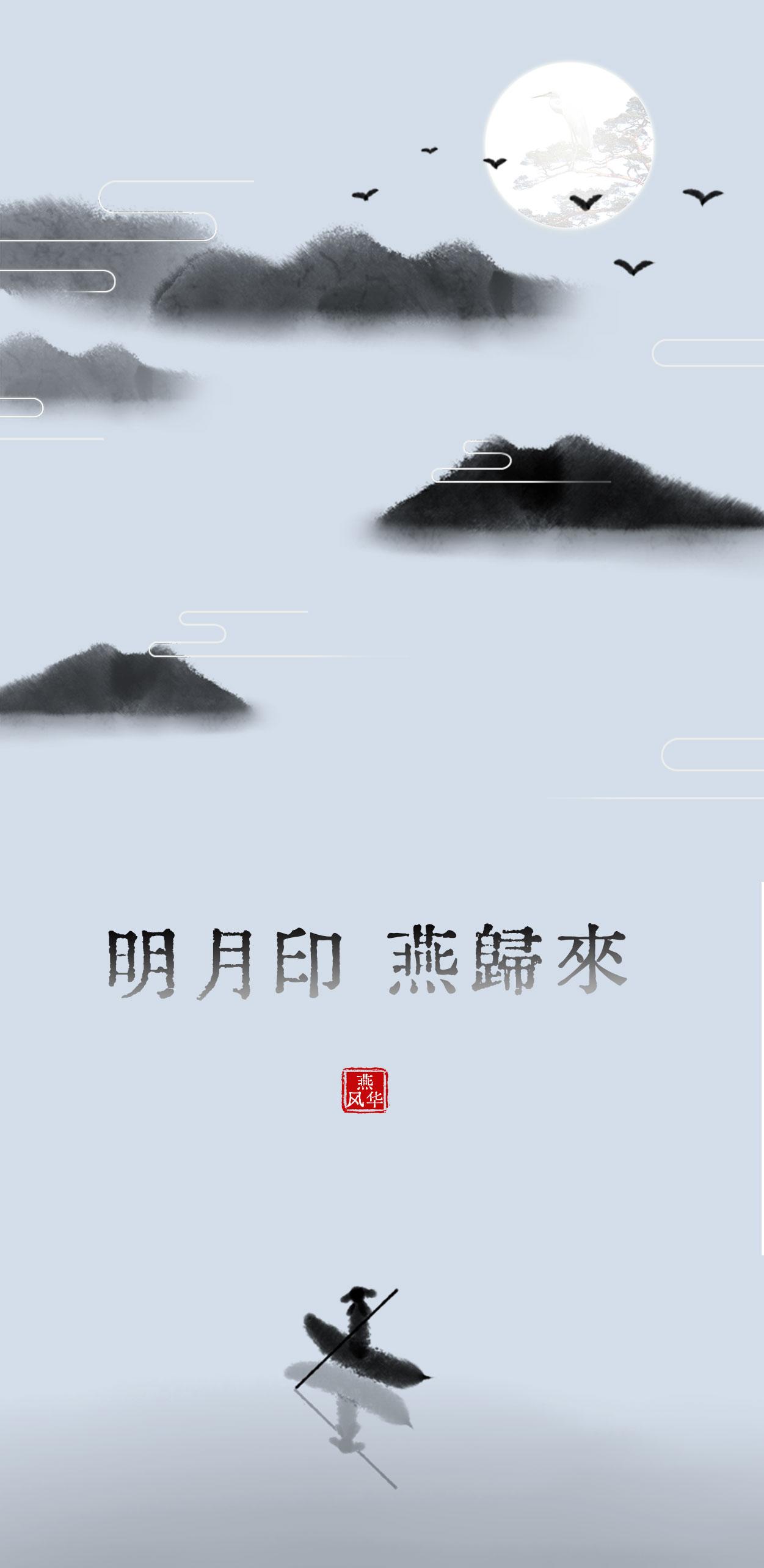 金地燕风华_01.jpg