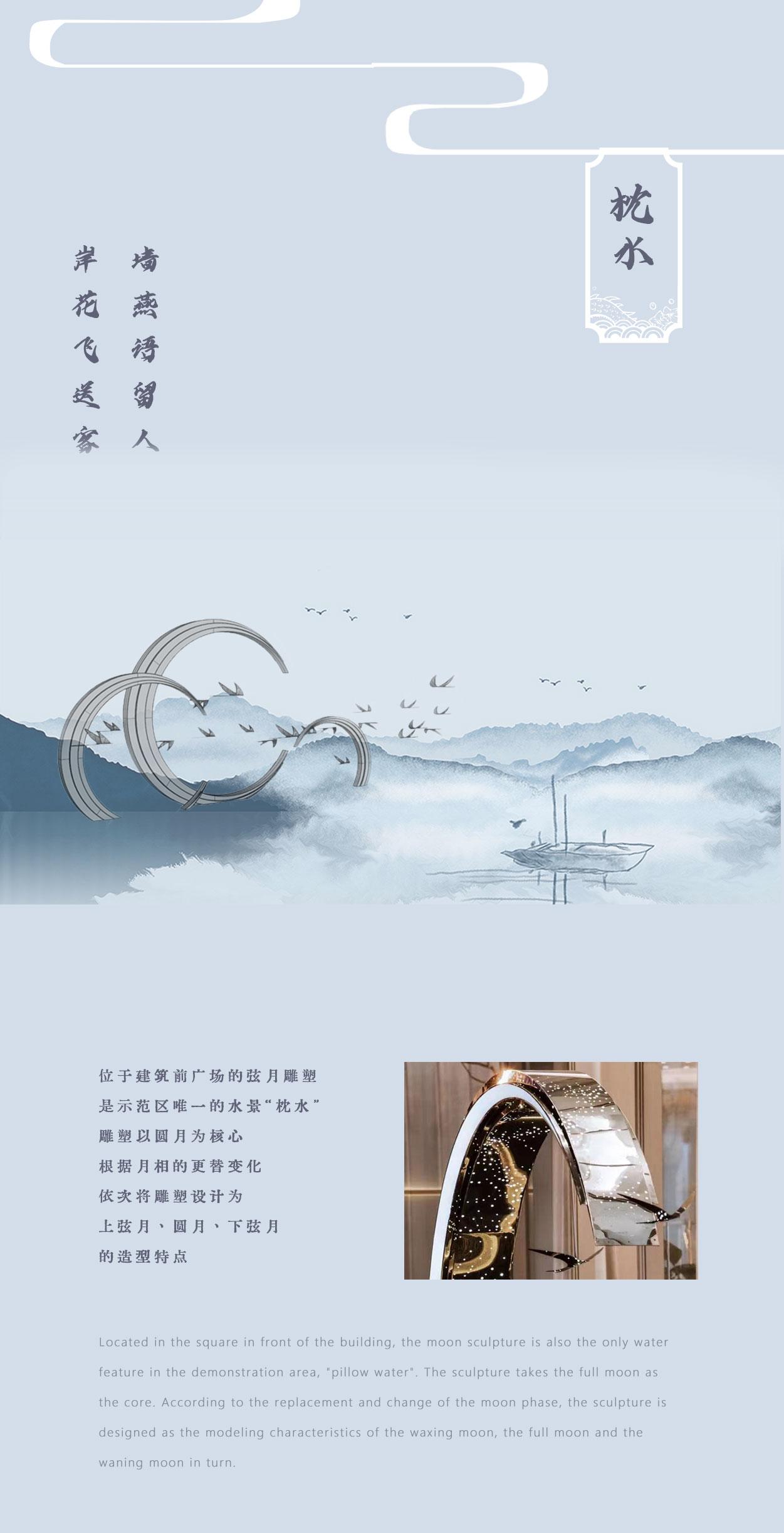 金地燕风华_06.jpg