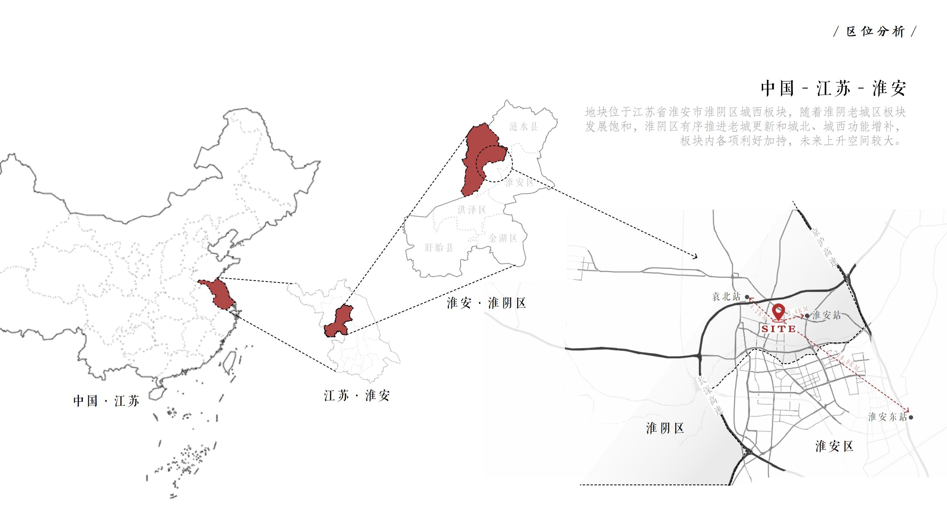 20210414金辉淮安首开与二开展示区方案设计文本(1)_02.jpg