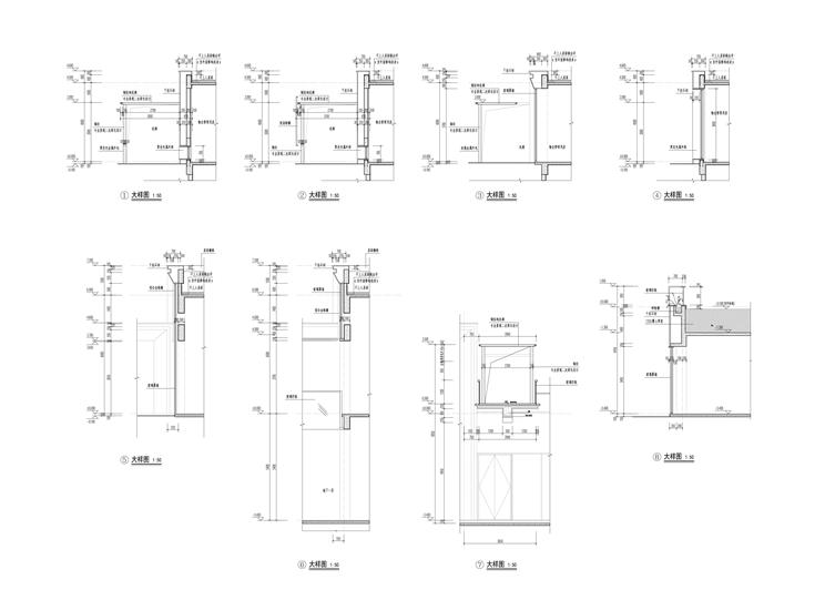 S1无锡项目物业管理用房(售楼处)墙身图+-01.jpg