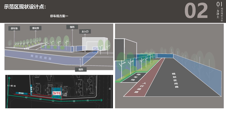 P21001-SA-MLP-南阳建业天玺住宅项目-20210409-集团汇报_页面_10.jpg