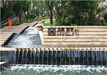 重庆龙湖源著二期