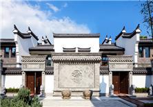 台州临海伟星和院建筑设计