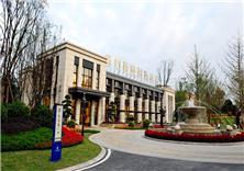 成都保利198拉斐国际公馆景观设计