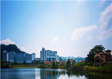 河源万绿湖美思威尔顿酒店景观设计