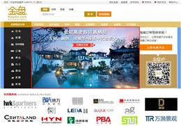 金盘网首页头部banner广告