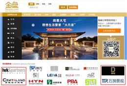 首页优质服务商 广告位(左、右)