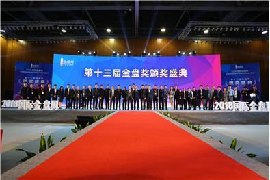 2019中国房地产开发峰会...