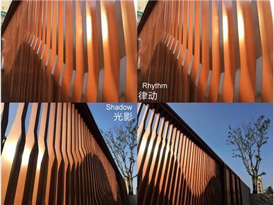 佛山华发四季示范区-景观标识及景墙