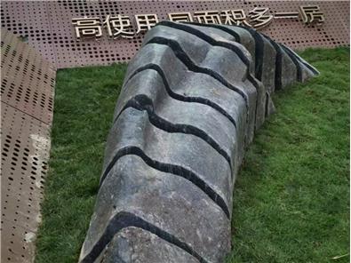 丹霞奇石--廣州...