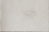 南宁龙光·天曜-墙面石材